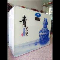 反渗透净水器报价@广州哪里有反渗透净水器