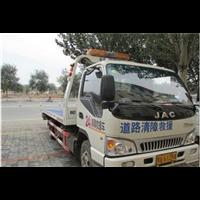 黑龙江汽车救援/哈尔滨汽车救援