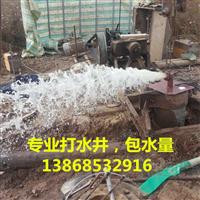 宁波江北区打石头井专业打井13868532916