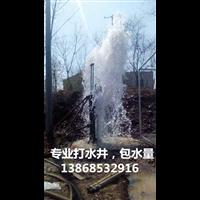 宁波江北区打饮用深水井厂家13868532916