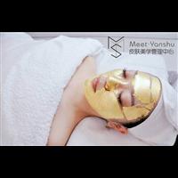 新疆半永久培训 新疆皮肤管理哪家好
