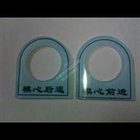 广州亚克力标牌价格-广州亚克力标牌多少钱