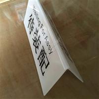 中山亚克力标牌|广州亚克力标牌哪家比较优惠