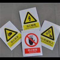 中山PVC面板批发价格PVC面板报价