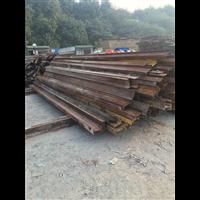 南京工字钢回收公司#远状公司,南京回收工字钢