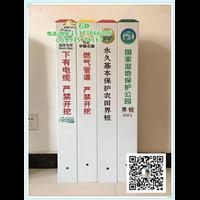 广西桂林风景名胜区}安装埋设方式/水源界桩
