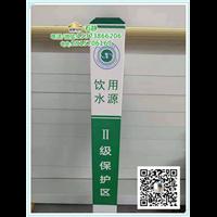 水源保护区界桩壁厚4mm玻璃钢标志桩价格|规格