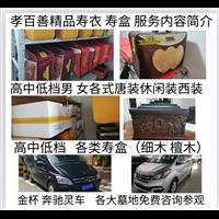 江西殡仪车出租|广西殡仪车出租