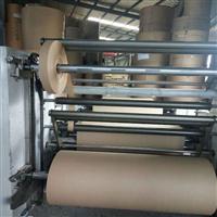 专业供应特种纸的外包装纸防潮牛皮纸淋膜纸