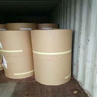 日本大王单面光35克食品级牛皮纸上海经销商厂家