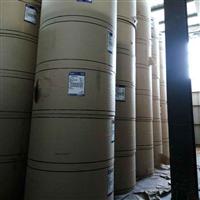 印刷包装纸盒用白牛皮纸120g180g进口芬兰白牛皮纸