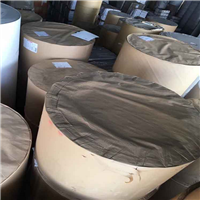 加拿大进口精致复合牛皮纸淋膜纸纸塑复合纸