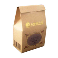 供应全木浆食品级进口淋膜牛卡纸纸盒淋膜牛卡淋膜白卡纸