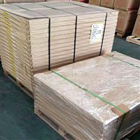 韩国白马灰底白底白板纸韩国白马牌灰芯单粉卡白底白板纸