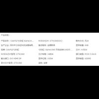 (泉州丰泽电脑销售)最新电脑配件七彩虹igame1060