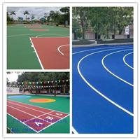 阳江塑胶跑道施工 ,阳江球场施工,阳江幼儿园操场施工