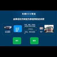 治理渣土车超速方案渣土车辆管理系统