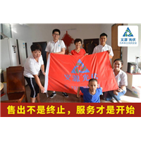 晋江市梅岭三光天30号