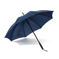 成都雨伞定做 印logo 礼品雨伞定制