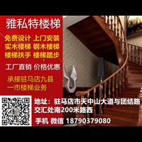 驻马店定做实木楼梯钢化玻璃扶手