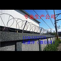 高铁防护栏隔离栅防爬刀刺滚笼刀片刺丝