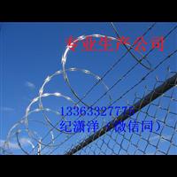 监狱围墙防护网防爬刀刺滚笼刀刺网