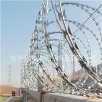 高铁刀片刺绳/学校围墙防爬刺/公路围墙围栏防爬防护/刺丝滚笼