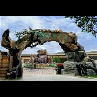 山东生态园假树大门工程