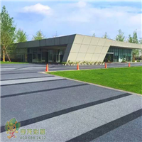 透水混凝土材料I透水路面施工I透水混凝土技术