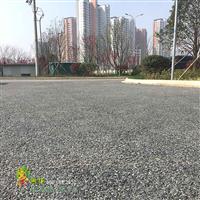 生态透水露骨料混凝土l露骨料地坪价格l上海亨龙价格低服务好