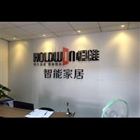 盘龙城企业文化墙设计,盘龙城文化墙制作就找鑫峰广告