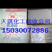 过期橡胶防护蜡回收