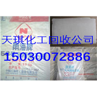 过期AKD蜡粉回收