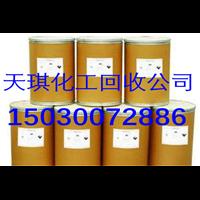 过期橡胶助剂回收