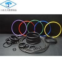 上海厂家供应EVA密封圈 密封垫圈 橡胶垫圈 胶垫圈