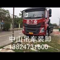 中山吊车租赁和相关配套服务的专业公司