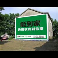 东莞安能物流货运