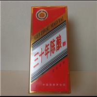 三十年原浆陈酿酱香型白酒精装版