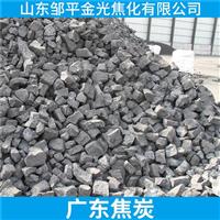 青州铸造炭@哪里有铸造炭厂家