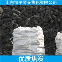 聊城【铸造焦炭】低灰焦炭