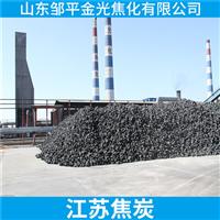 青岛【铸造焦炭】低磷铸造焦炭