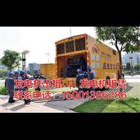 豐臺區專業應急發電機,