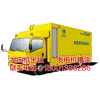 汉沽区静音发电机租赁