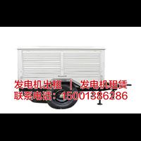广平县大型发电机租赁,租赁价格