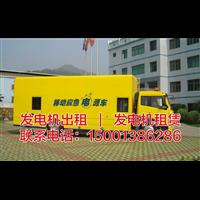 邢台县柴油发电机租赁,租赁价格