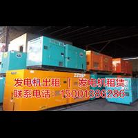 容城县低噪音发电机租赁,发电机出租