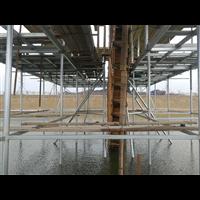 立達爾地螺絲樁基礎廠家