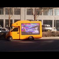 恒通媒体 广告宣传车