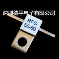 德平RFG60W双引线射频电阻