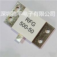 德平优质RFG500W高频法兰负载电阻